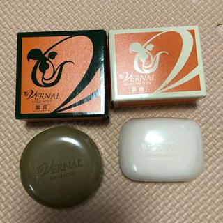 ヴァーナル(VERNAL)のヴァーナル 石鹸40g 2個セット(ボディソープ / 石鹸)