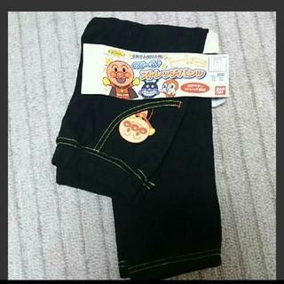バンダイ(BANDAI)のアンパンマン スパッツ レギンス 100(パンツ/スパッツ)