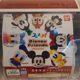 ディズニー(Disney)のコレキャラ!ディズニーフレンズまとめ&バラ売り 新品未使用未開封 (キャラクターグッズ)