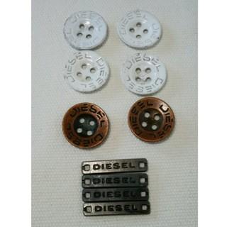 ディーゼル(DIESEL)のDIESELのロゴ入りボタンとロゴ入りメタルプレート(各種パーツ)