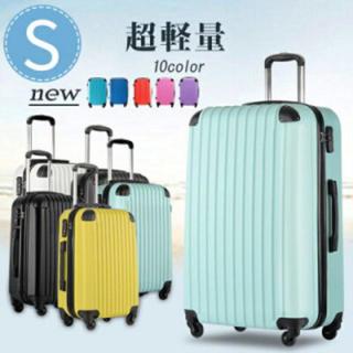 さとう様 専用 スーツケース キャリーケース  ライトグリーン(旅行用品)
