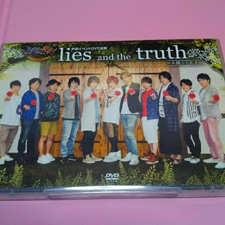 人狼バトル lise and the truth 人狼vs王子 DVD