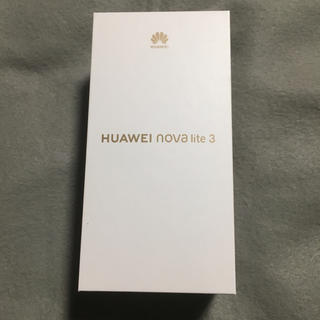 アンドロイド(ANDROID)のHUAWEI nova lite3(スマートフォン本体)