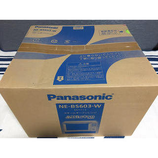 パナソニック(Panasonic)のPanasonic スチームオーブンレンジ ビストロ  NE-BS603-W(電子レンジ)