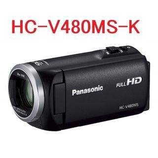 パナソニック(Panasonic)の【新品】Panasonic HC-V480MS-K デジタルフルHDビデオカメラ(コンパクトデジタルカメラ)
