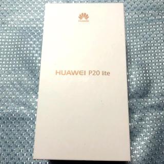 アンドロイド(ANDROID)のHUAWEI P20 lite SIMフリー サクラピンク android 新品(スマートフォン本体)
