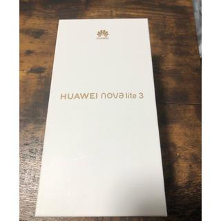アンドロイド(ANDROID)の新品未開封 HUAWEI nova lite 3 ミッドナイトブラック(スマートフォン本体)