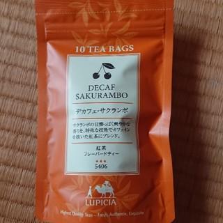 ルピシア(LUPICIA)のルピシア デカフェ サクランボ(茶)