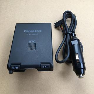パナソニック(Panasonic)のパナソニック シガー加工済 ETC ET809D(ETC)