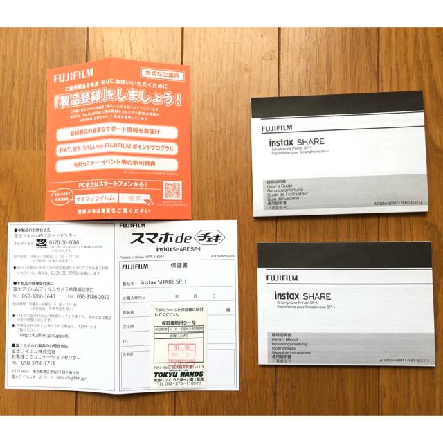 富士フイルム(フジフイルム)の☆新品未使用☆スマホdeチェキ  スマホ/家電/カメラのカメラ(フィルムカメラ)の商品写真