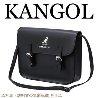 KANGOL - ⭐️新品⭐️【KANGOL カンゴール】サッチェルバッグ★付録❗️
