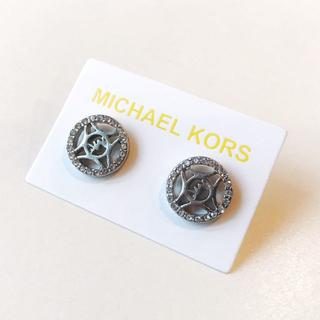 efc9cdb473b0 Michael Kors - マイケルコース ピンクゴールドピアスの通販 by akiko.t ...