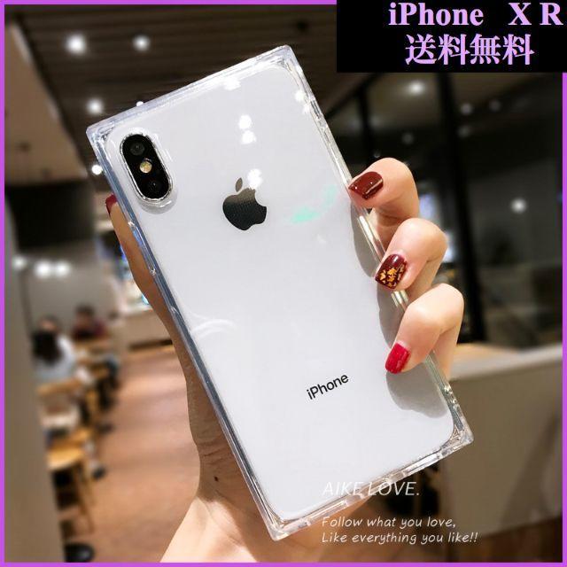 ケース ファクトリー iphone8 - iPhone XR用!クリスタルクリアケース!の通販 by ☆iPhoneMart24☆MASA's shop|ラクマ
