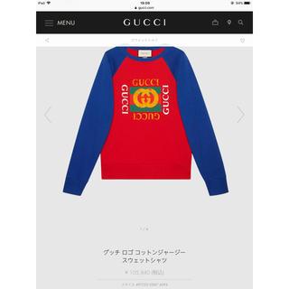 グッチ(Gucci)のGUCCI スウェット 確実正規品(スウェット)
