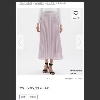 ジーユー(GU)のGU プリーツスカート ラベンダー M(ロングスカート)