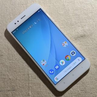 アンドロイド(ANDROID)のXiaomi Android One A1 4GB/64GB版ゴールド(スマートフォン本体)
