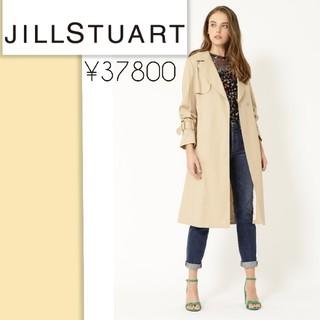 ジルスチュアート(JILLSTUART)の新品 定3.8万JILL STUART  アリーナ ロングコート 着痩せライン (ロングコート)
