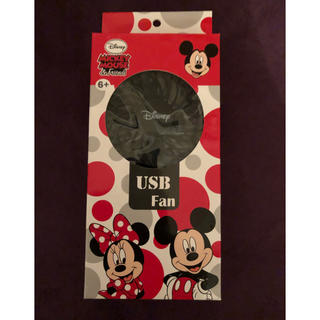 ディズニー(Disney)の新品未使用☆ミッキーハンディ扇風機☆(扇風機)
