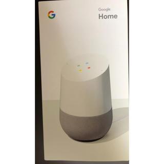 アンドロイド(ANDROID)のGoogle home(スピーカー)