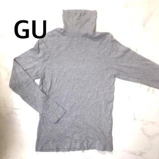 ジーユー(GU)の美品 GU タートルネック グレー(Tシャツ(長袖/七分))