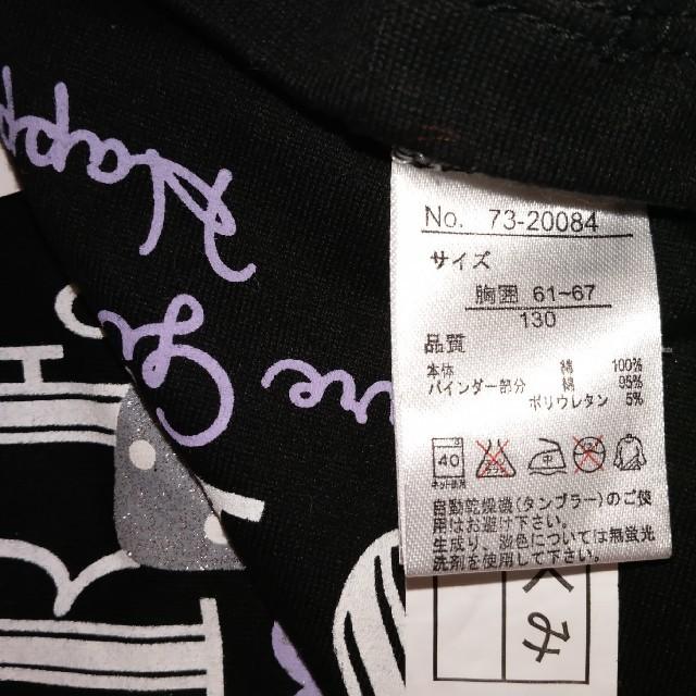 しまむら(シマムラ)の女の子トップス 140センチ キッズ/ベビー/マタニティのキッズ服 女の子用(90cm~)(Tシャツ/カットソー)の商品写真