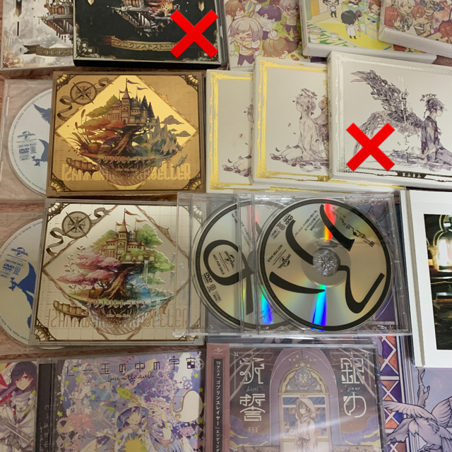 そらる まふまふ After the Rain グッズ エンタメ/ホビーのCD(ボーカロイド)の商品写真