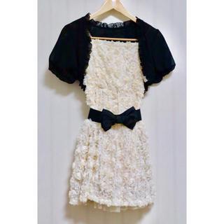 パウダーシュガー(POWDER SUGAR)のPOWDER SUGAR ◆ ドレス セット(ミディアムドレス)