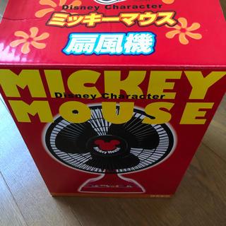 ディズニー(Disney)のミッキー 扇風機(扇風機)