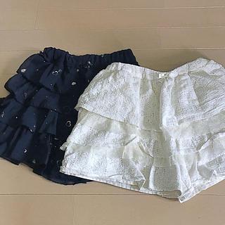 GU - スカート2点セット