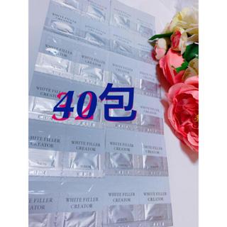 アルビオン(ALBION)のアルビオン ホワイトフィラークリエイター 40包(化粧下地)