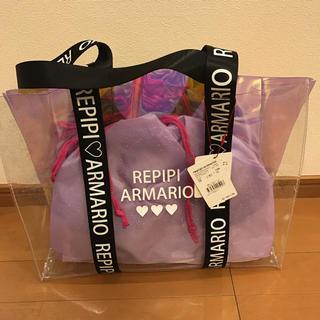 レピピアルマリオ(repipi armario)のレピピアルマリオ新品スイムバック紫(トートバッグ)
