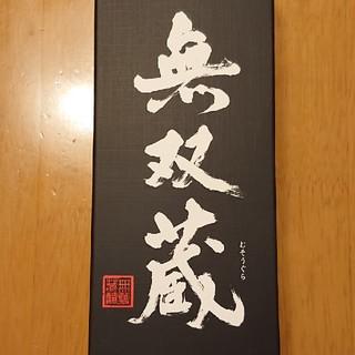 【さらに値下げしました】芋焼酎 桜門 さつま無双(焼酎)
