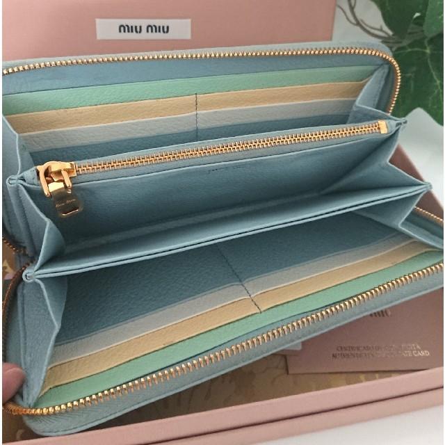 miumiu(ミュウミュウ)の良品 ミュウミュウ マドラス レザー 長財布 ロシアンブルー 水色 空色 レディースのファッション小物(財布)の商品写真