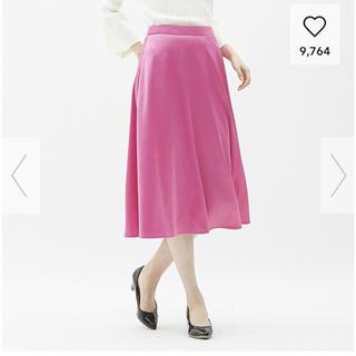 ジーユー(GU)のハイウエストスカート(ひざ丈スカート)