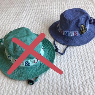 ビッツ(Bit'z)のビッツ日よけ付き帽子ブルーのみ50cm(帽子)