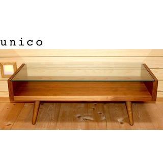 ウニコ(unico)のUNICOウニコ ガラスローテーブル/ダークブラウン(ローテーブル)