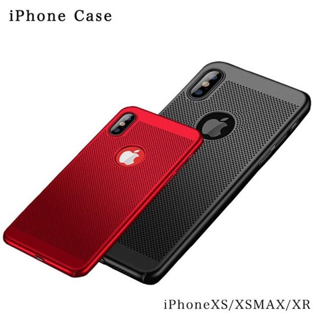 iphone6s ケース 手帳 財布 / 【送料無料】スマホケース XS/XR/XSMAXの通販 by ほぐし庵's shop|ラクマ