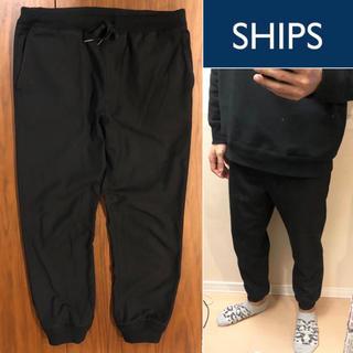 シップス(SHIPS)のSHIPSイージーパンツ黒パンツジョガーパンツ メンズ送料込(その他)