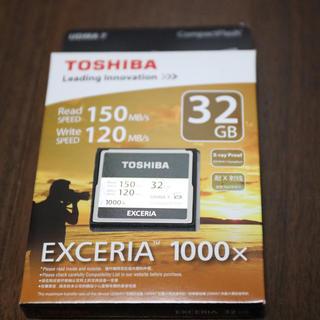 トウシバ(東芝)の32GB 東芝/TOSHIBA EXCERIA 1000倍速CF(デジタル一眼)