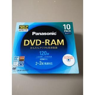 パナソニック(Panasonic)のDVD-RAM 120分x10枚(その他)