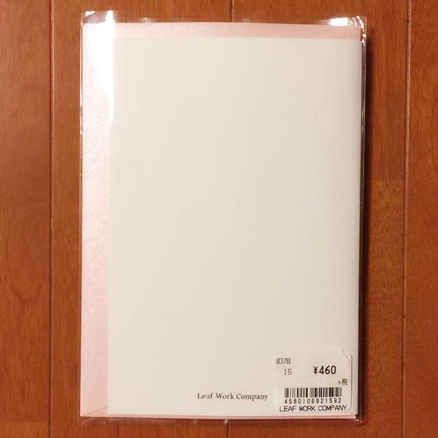 ウェディングメッセージカード エンタメ/ホビーのコレクション(その他)の商品写真