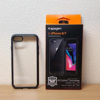 シュピゲン(Spigen)のSpigen スマホケース iPhone8 、iPhone7 ケース (iPhoneケース)