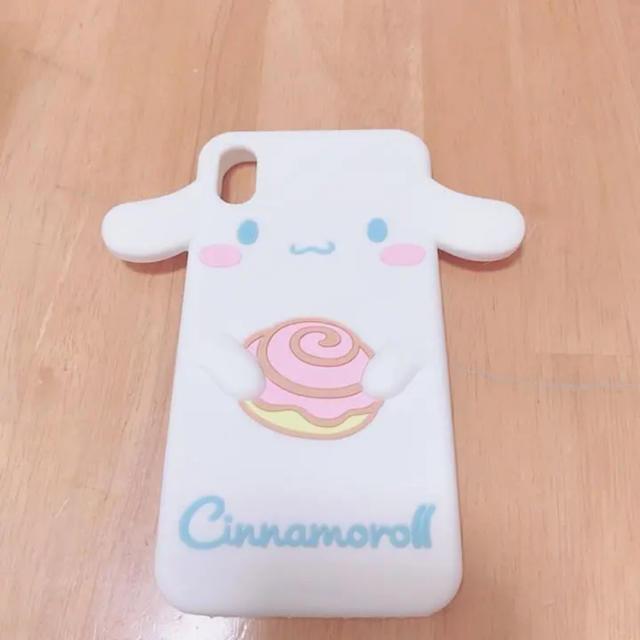 スマホ iphone8 ケース / シナモロール シナモン iPhoneケース XRの通販 by み~~~|ラクマ