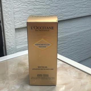 ロクシタン(L'OCCITANE)のかいママ様専用(ブースター / 導入液)