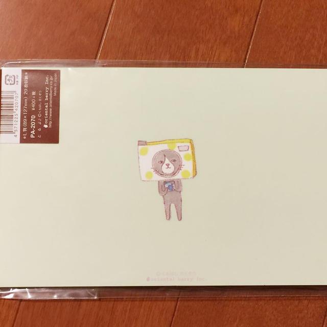 アルバム エンタメ/ホビーのコレクション(その他)の商品写真