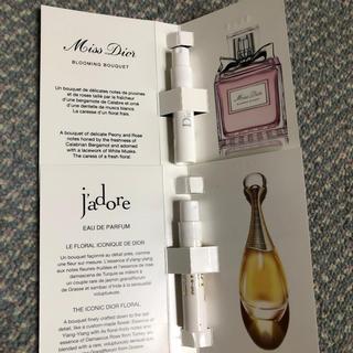 ディオール(Dior)の DIOR(その他)