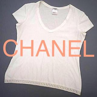 シャネル(CHANEL)の近年タグ  シャネル ホワイトトップス42  購入価格10万以上(シャツ/ブラウス(半袖/袖なし))