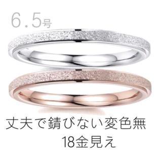 R1 キラキラフロスト加工 ステンレス  ピンクゴールド  シルバー1号-34号(リング(指輪))