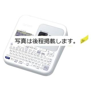 カシオ(CASIO)のKL-M50-CA ネームランド(その他)