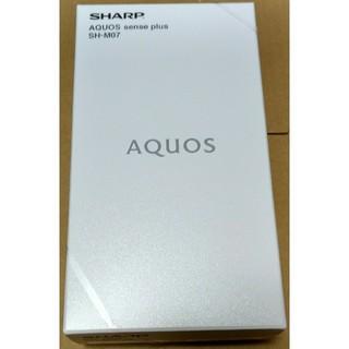 シャープ(SHARP)の新品未開封 AQUOS sense plus SH-M07 ベージュ(スマートフォン本体)